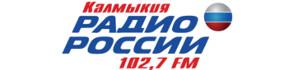 Радио России Калмыкия