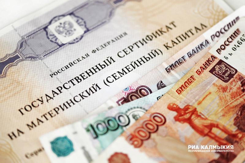 ВОПРОС-ОТВЕТ: Единовременная выплата пенсионерам ксередине зимы наступающего 2017г