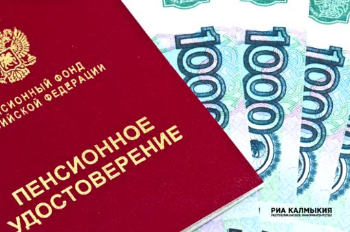 Фз о трудовых пенсиях в российской федерации консультант плюс