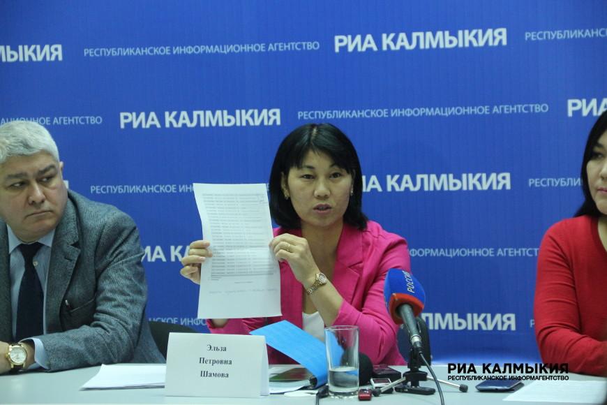Кузнецк пензенская область новости отравление