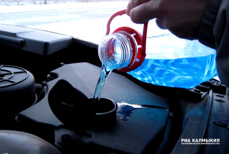 ВКалмыкии обеспокоены качеством стеклоомывающих жидкостей