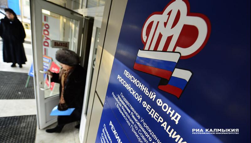 ВБрянскую область поступили средства навыплату 5-ти тыс. руб. пенсионерам