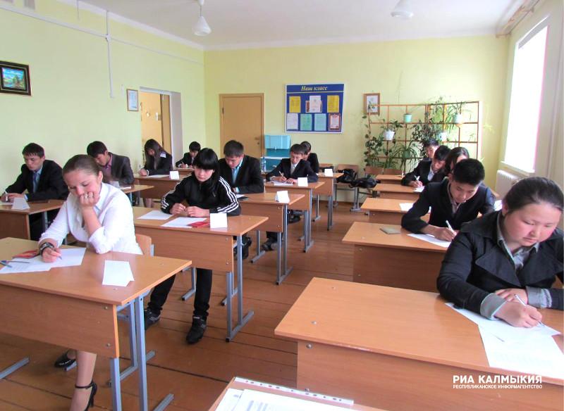 Больше 6 тыс. школьников сдают наСтаврополье ЕГЭ пообществознанию