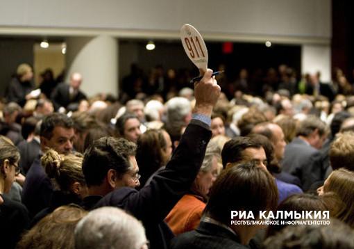 Территориальное управление Росимущества в Калмыкии проведет открытый  аукцион по продаже имущества, арестованного судебными приставами. Торги  состоятся 10 ... 07e3de60534