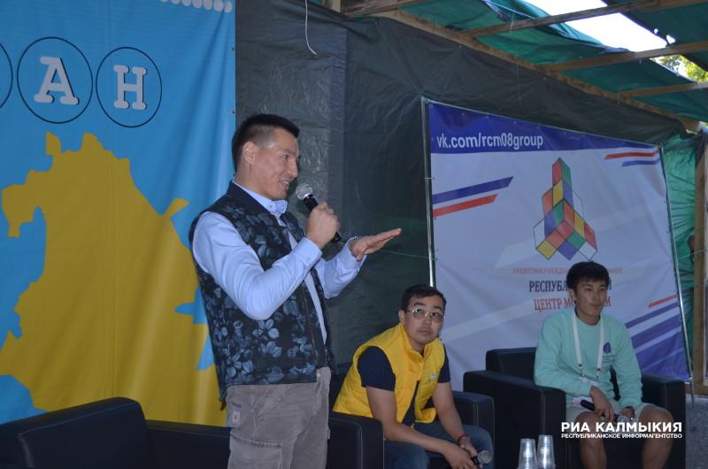 Молодежный образовательный форум «Уралан» в Калмыкии оценили на 9,5 баллов из-за холодной погоды
