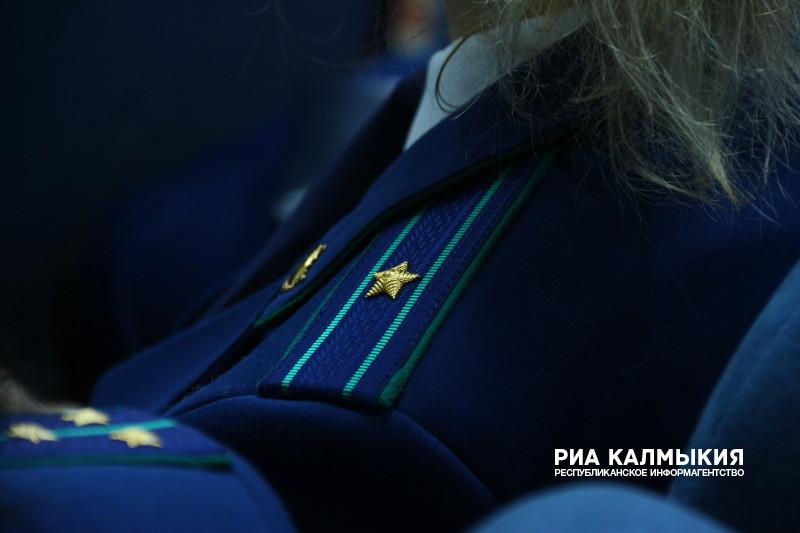 Прокуроры Калмыкии будут решать проблемы предпринимателей