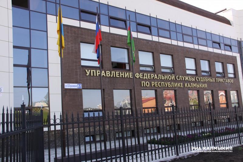 ВФедеральной службе судебных приставов пройдет общероссийский день приема жителей