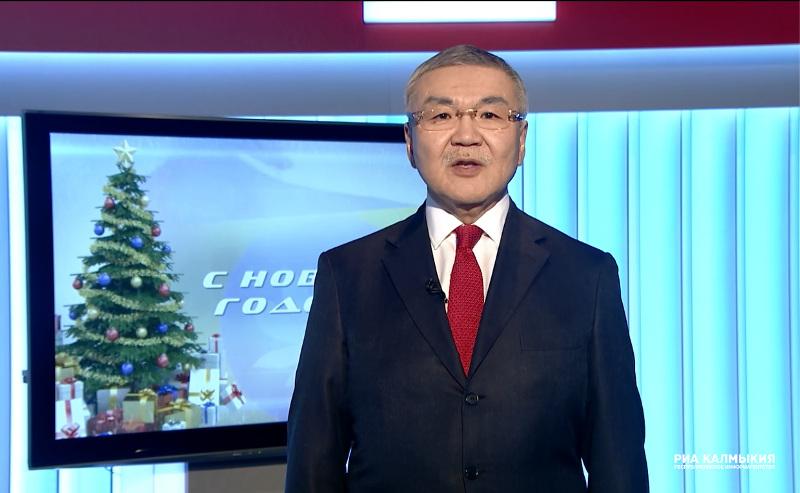 Новогоднее видеобращение главы Республики Калмыкия А.М.Орлова