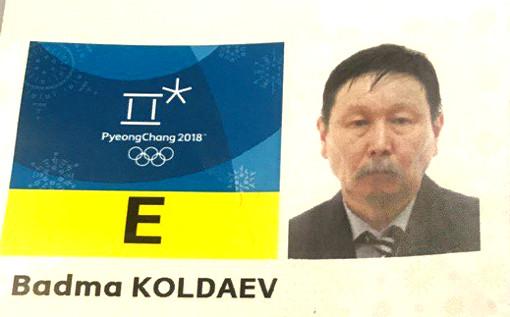 Представитель РИА «Калмыкия» поедет на Олимпийские игры (ФОТОРЕПОРТАЖ)