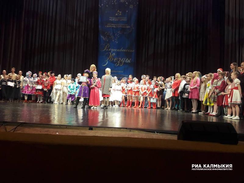 Юные танцоры из поселка Кетченеры стали победителями международного фестиваля-конкурса «Рождественские звезды» в Москве (ФОТОРЕПОРТАЖ)