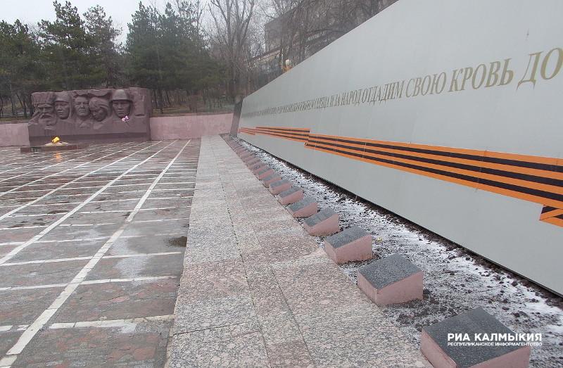 В Калмыкии 17 января встретят участников автопробега, посвященного 75-летию освобождения народов Юга России от немецко-фашистских захватчиков