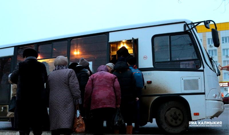 Сегодня ПаЗики в Калмыкии работают бесплатно