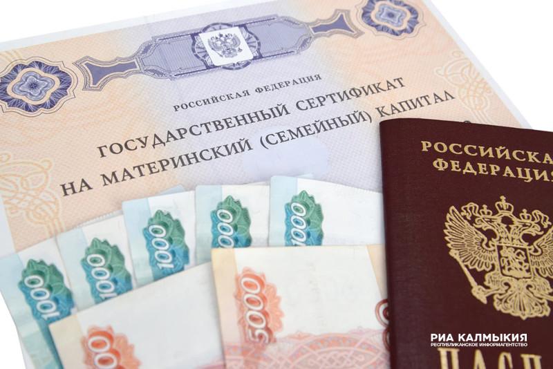 Как сделать второй загранпаспорт в московской области