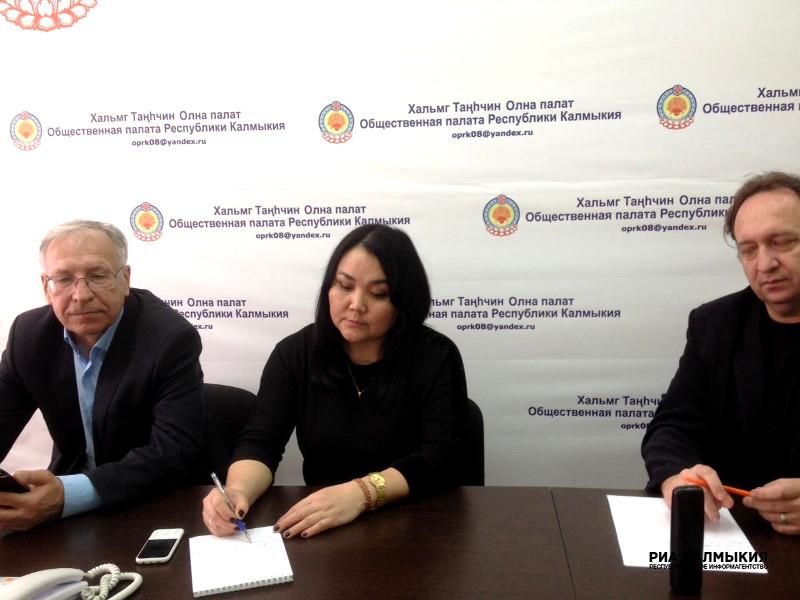 Общественная палата в Калмыкии внесла свой вклад в успешность проведения президентских выборов