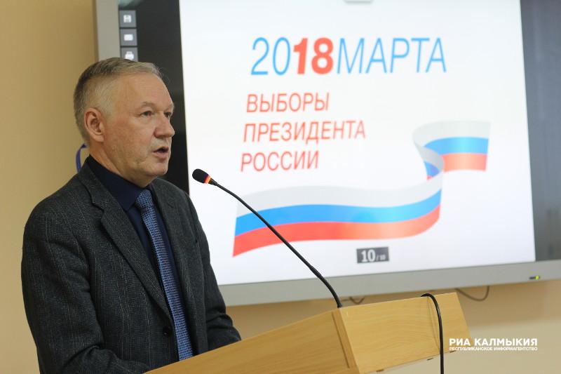 Вячеслав Ситник: «В Калмыкии на выборах замечаний зафиксировано не было»
