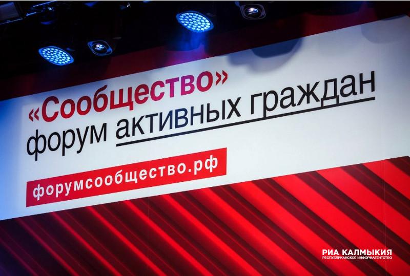 ВАстрахани начал работу масштабный форум по задачам здоровья граждан России