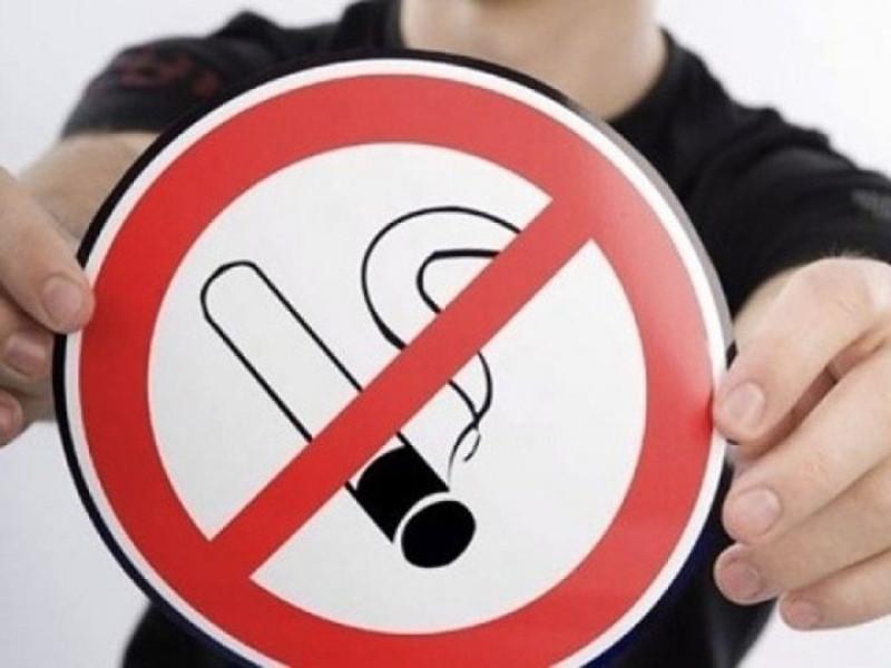 картинки против курения в общественных местах руля